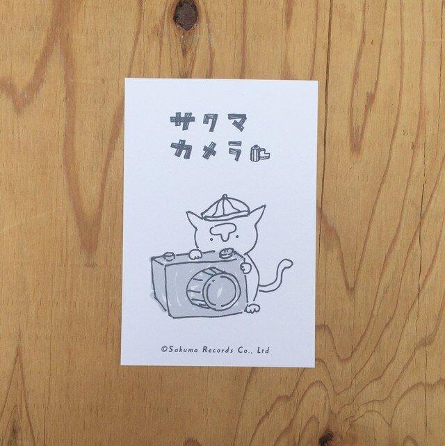 サクマカメラポストカード カメラを構えるぼうしのサクマの画像1枚目