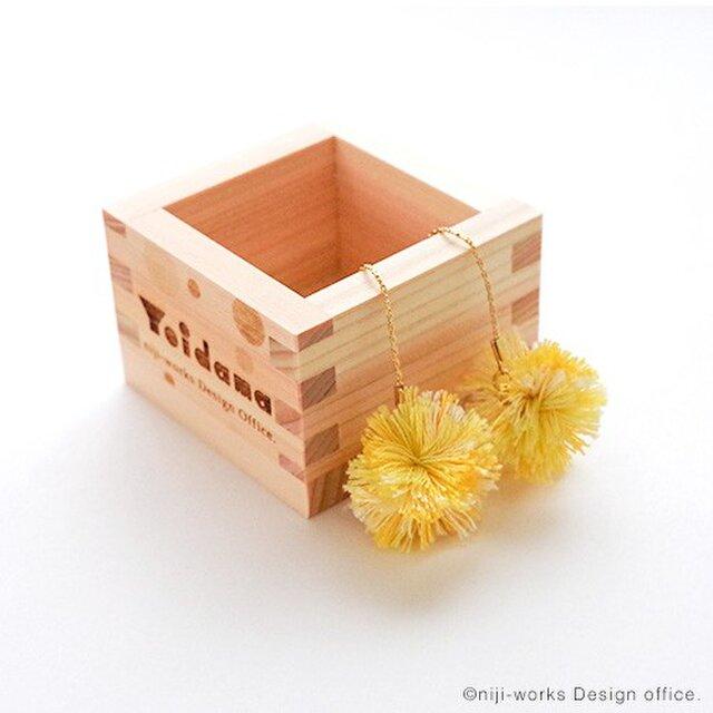 よいだま - 酔玉 Yoidama - ピアス「ヒナタカン」(w.ヒノキの三勺升)の画像1枚目