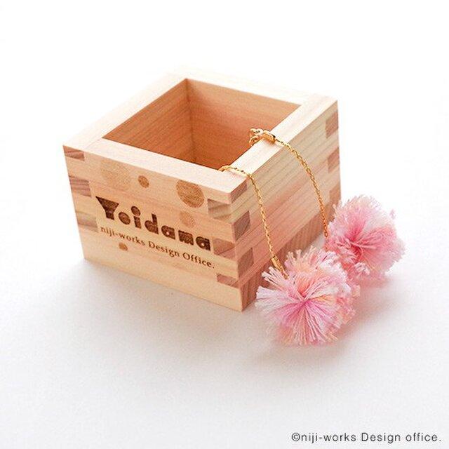 よいだま - 酔玉 Yoidama - ピアス「ホロヨイ」(w.ヒノキの三勺升)の画像1枚目