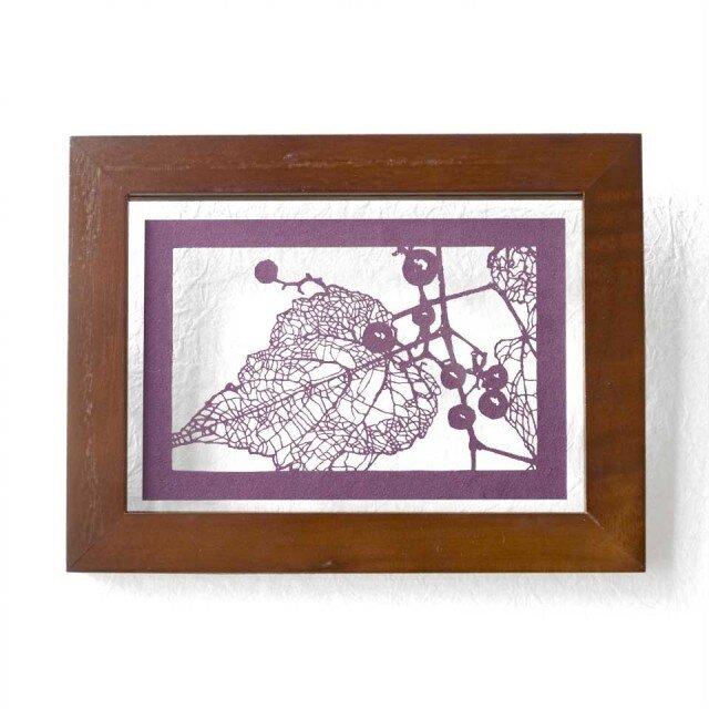 切り絵 野葡萄 フローターフレーム 透明背景 深紫の色渋紙の画像1枚目