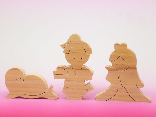 送料無料 木のおもちゃ 浦島太郎の画像1枚目
