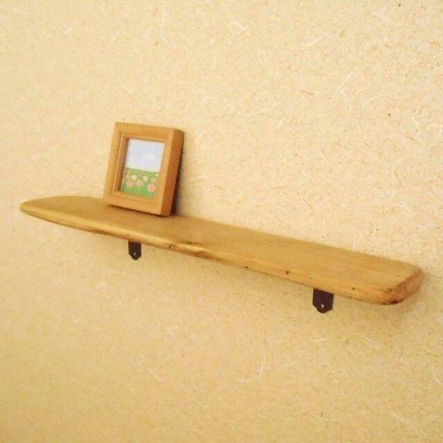 【温泉流木】軽くサラッとした手触りのウォールラック 壁掛け棚 流木インテリアの画像1枚目