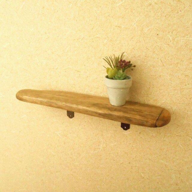 【温泉流木】切り替えデザインの小さなウォールラック 壁掛け棚 流木インテリアの画像1枚目