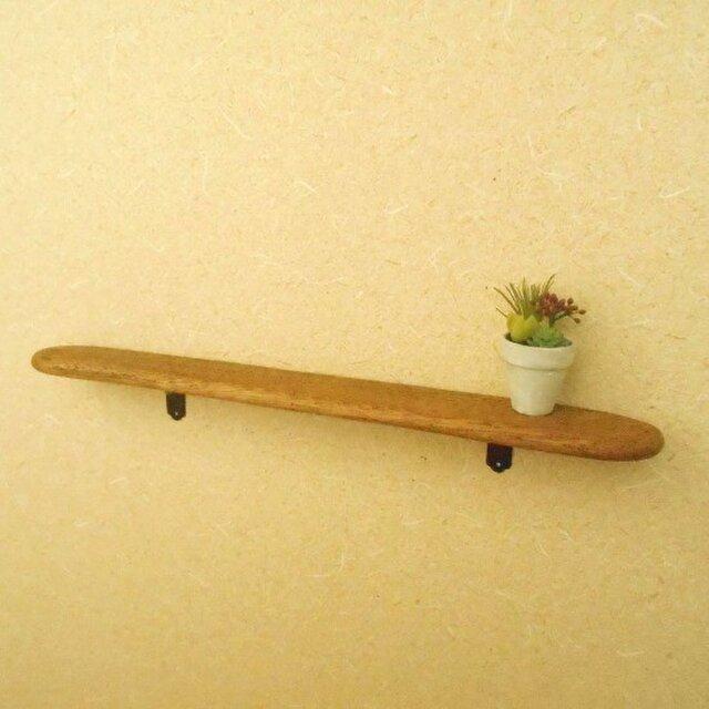 【温泉流木】細長いブラウン流木ウォールラック 壁掛け棚 流木インテリアの画像1枚目