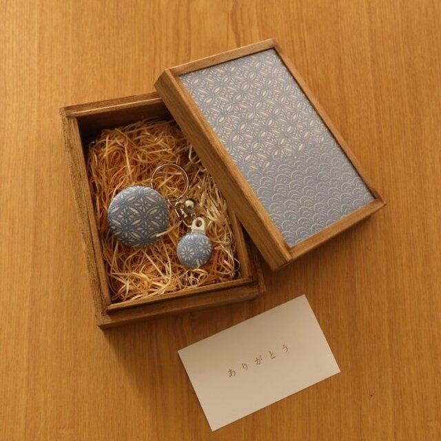 【ギフト】小さな桐箱ときもの小物3点セット 青海波文の画像1枚目