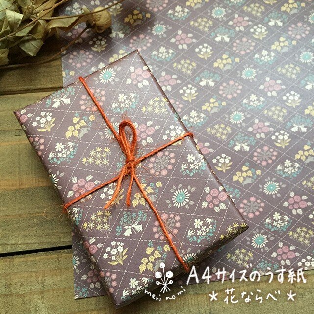 A4サイズのうす紙【花ならべ】の画像1枚目