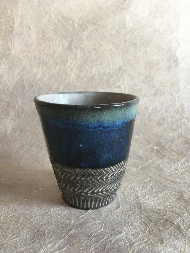 紺青釉手びねりカップ大の画像1枚目