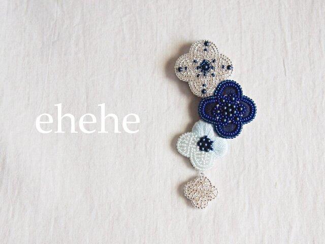 [生産終了品]hanatsumi-blueブローチの画像1枚目
