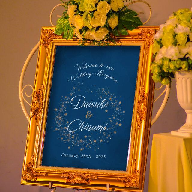 夜空の星 ウェルカムボード 結婚式 ウェディングの画像1枚目