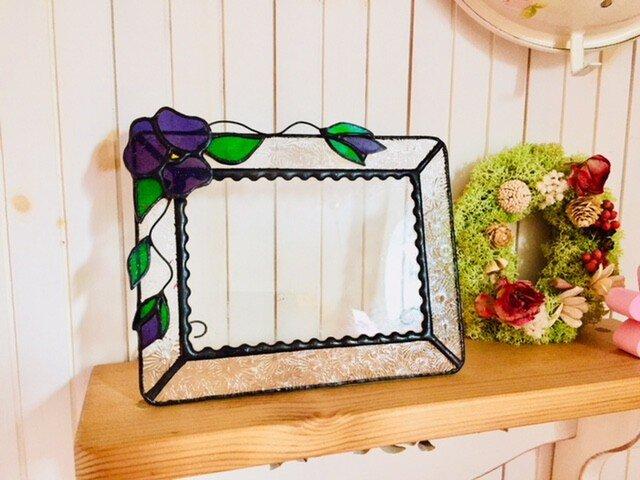 ステンドグラス すみれ フォトフレーム ガラス パンジー ヴィオラ 新築 母の日 結婚 米寿 還暦 贈り物 ギフトの画像1枚目