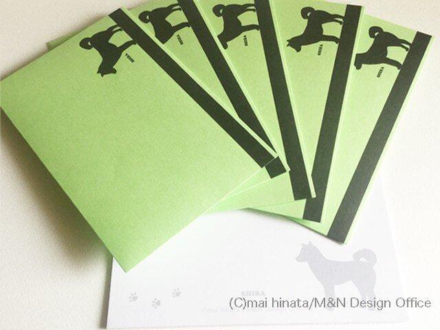 柴犬シルエットのレターセット(便箋&封筒)の画像1枚目