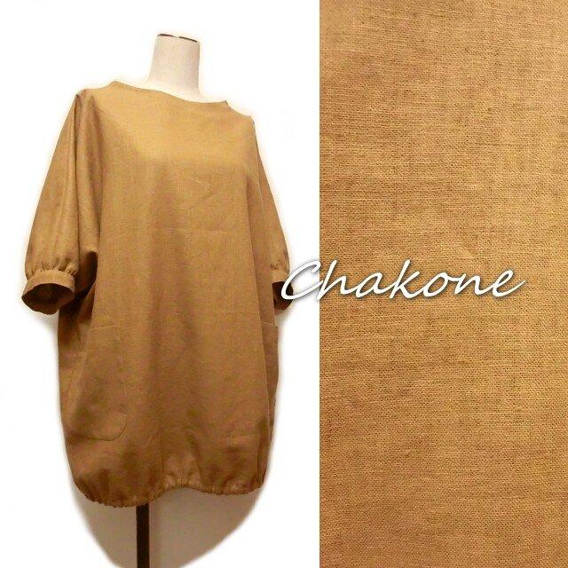 【バルーンチュニック】ゆったり裾バルーン・チュニック(コクーン/七分袖) コットン・リネンの画像1枚目