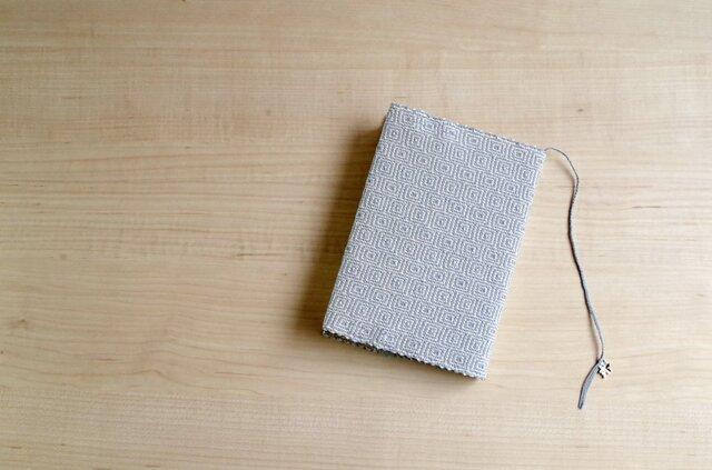 手織りブックカバー(文庫)アイボリーの画像1枚目