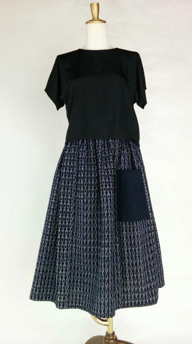 藍木綿リメイクスカートの画像1枚目