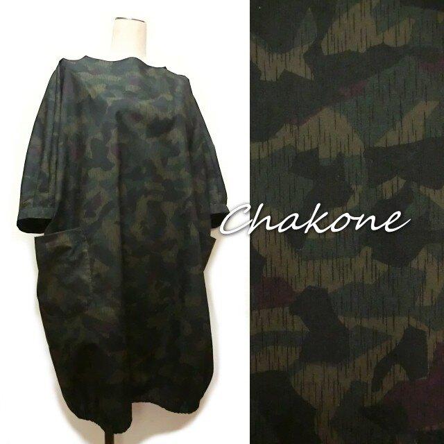【バルーンチュニック】ゆったり裾バルーン・チュニック(コクーン/七分袖) 迷彩柄の画像1枚目