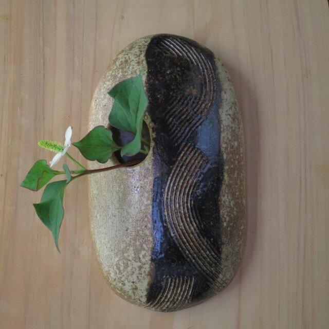 【送料無料】花器(67) 花生け 櫛目模様掛け花陶 芸家オリジナル陶器の画像1枚目