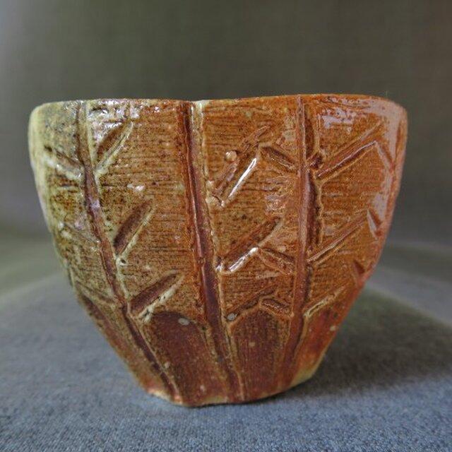 陶器 酒器(76) 彫り模様ぐい呑み 陶芸家オリジナルの画像1枚目