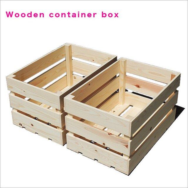 木製コンテナ 木箱2個 ガーデン 野菜 球根 苗 花 雑誌 おもちゃの画像1枚目