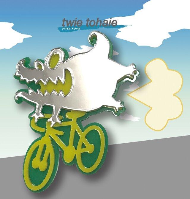 怪獣・ワニブローチon自転車 リフレクションブローチの画像1枚目