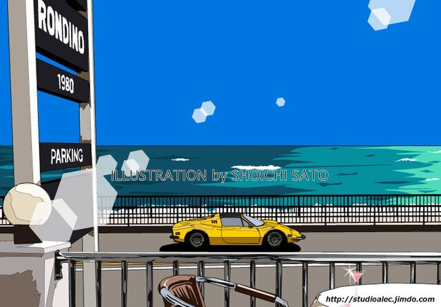 版画作品 湘南イラスト「Good afternoon sea」 (湘南・稲村ケ崎の海岸線を走るディーノ246を描いたイラスト)の画像1枚目
