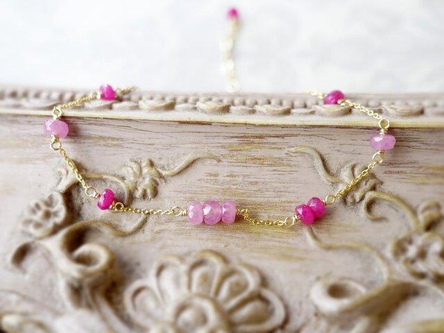 ピンクサファイアとルビーのブレスレットの画像1枚目