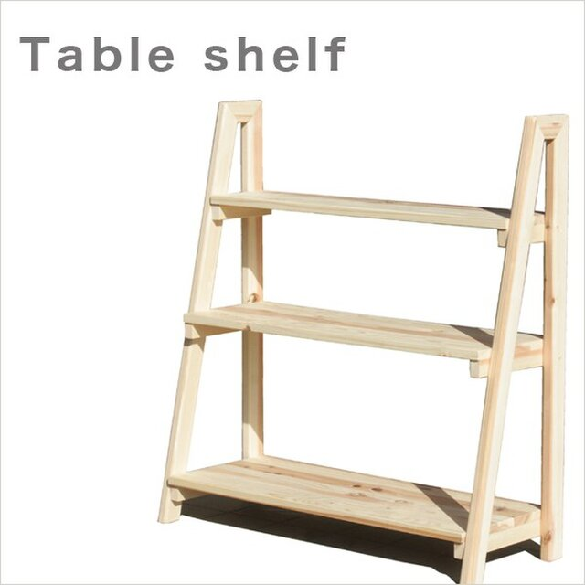 テーブルシェルフ【受注生産】インテリア 店舗用 什器の画像1枚目
