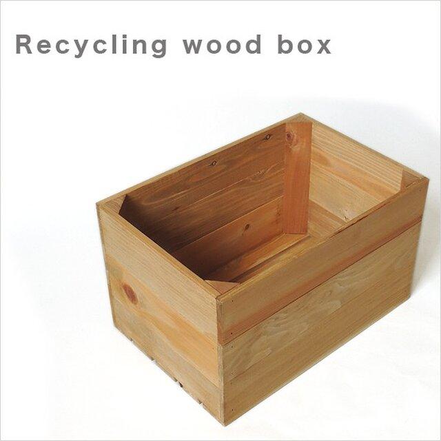 *リサイクルウッドボックス* アンティーク ビンテージの画像1枚目