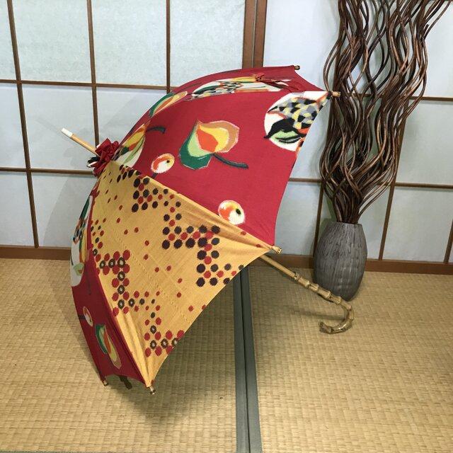 日傘 de 着物 銘仙「遊」の画像1枚目