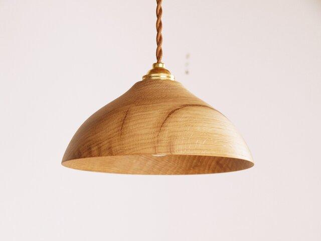 木製 ペンダントランプ 楢材4の画像1枚目
