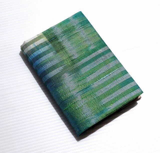 緑エメラルドタイシルク文庫本ブックカバー B2の画像1枚目