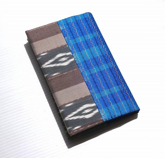 青と緑茶色系新書用ブックカバー S1の画像1枚目