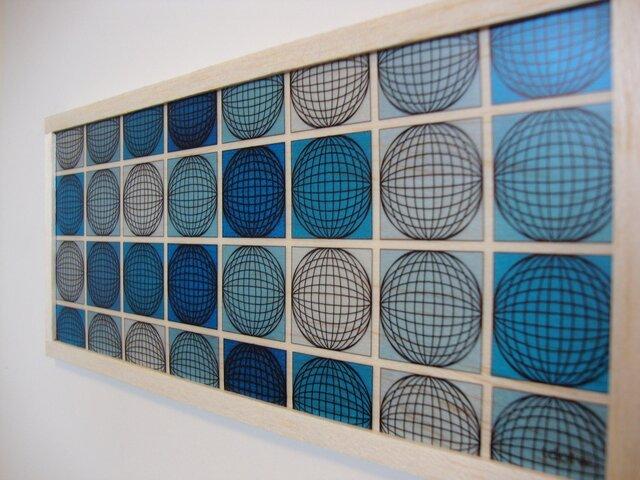blue earthの画像1枚目