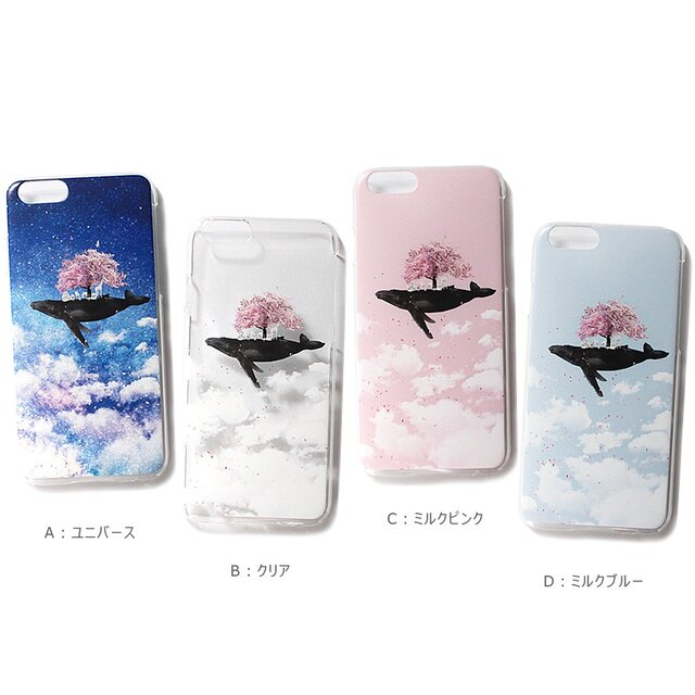 クジラツリー 春が来た!桜仕様 iPhone12Pro iPhoneケース各種 スマホケースの画像1枚目