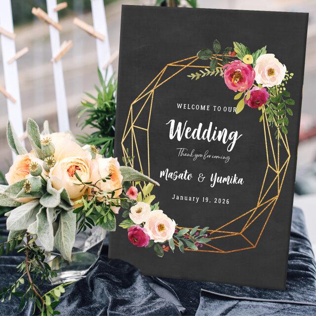 〜modern floral〜 ウェルカムボード印刷 gold 結婚式の画像1枚目