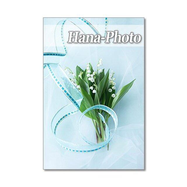 1315) スズラン   ポストカード5枚組の画像1枚目