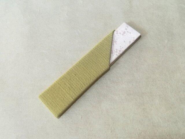 楊枝入れ 九十ニ号【再販】:茶道小物の一つ、菓子切鞘の画像1枚目