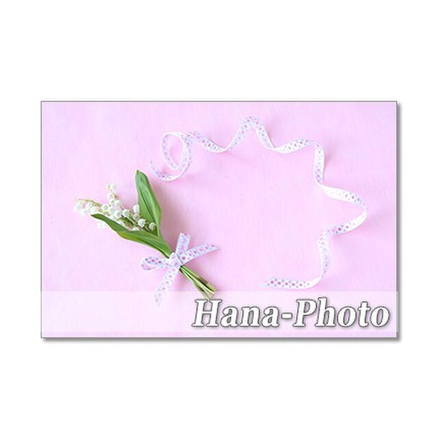 1316) スズラン 2   ポストカード5枚組の画像1枚目