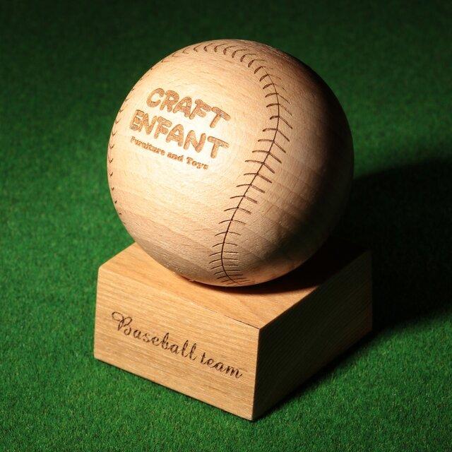 木製ボールmini/野球の画像1枚目