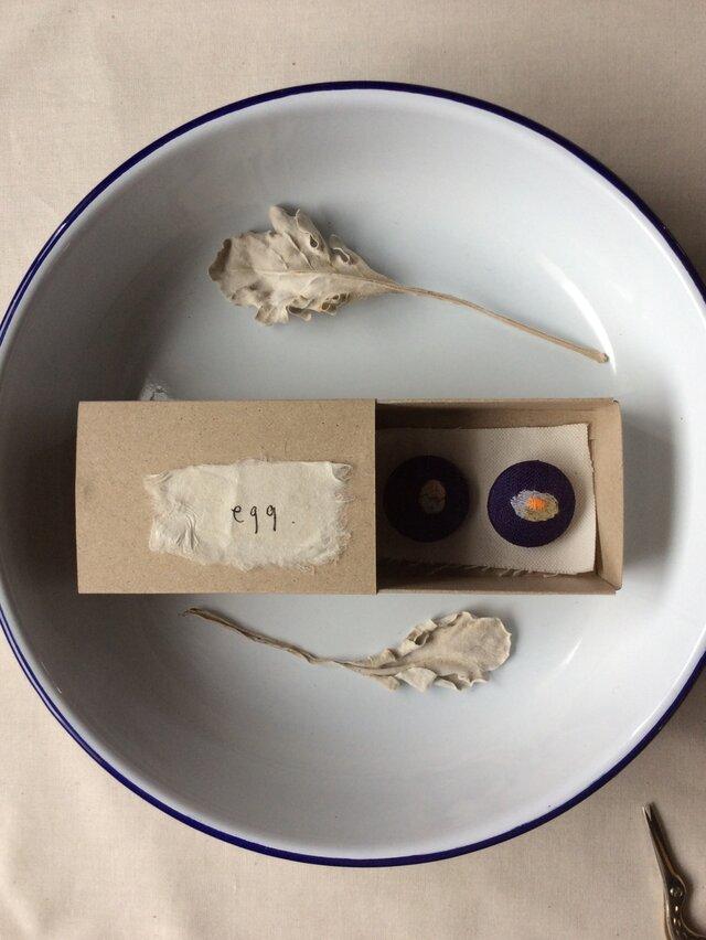 染色と刺しゅうボタン 「egg」 箱の中のabcの画像1枚目