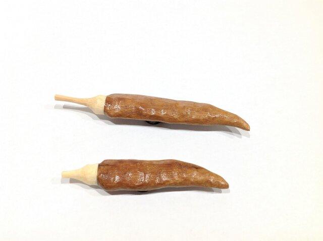 煤竹製~唐辛子のマグネット2個セットの画像1枚目