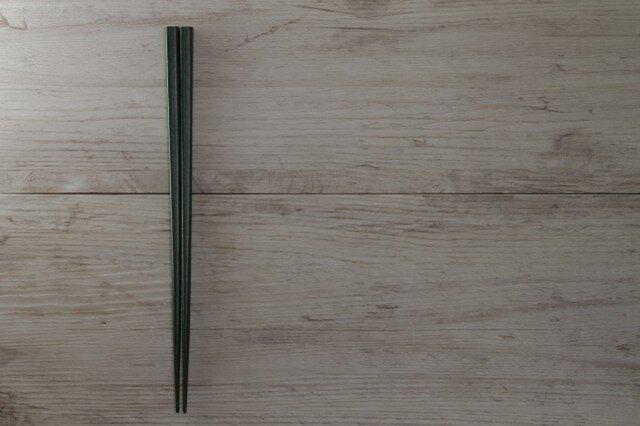 漆箸 -夏野菜シリーズ きゅうり-の画像1枚目