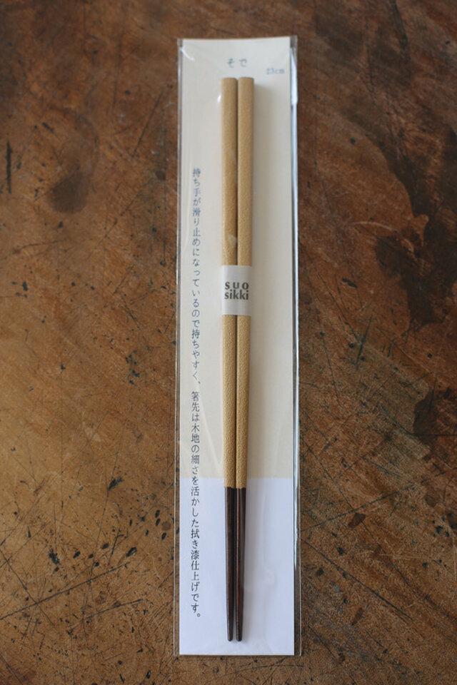 漆箸 - そで 黄色 -の画像1枚目
