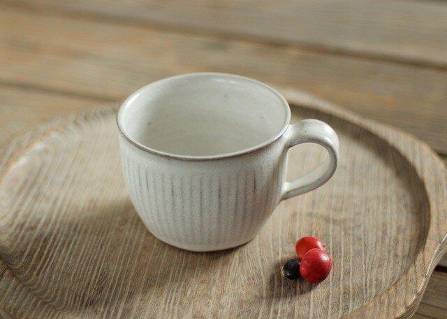 白釉コーヒーカップ(鎬)の画像1枚目