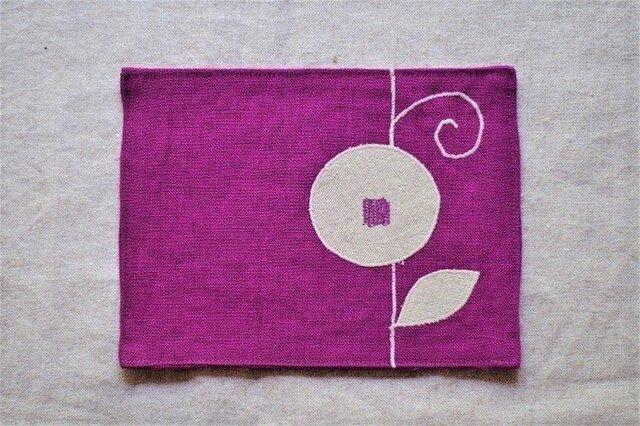 カフェマット紅紫色 つる花bの画像1枚目