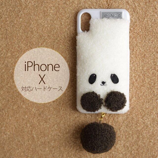 【他機種作成可能】iPhoneX対応ハードケースの画像1枚目