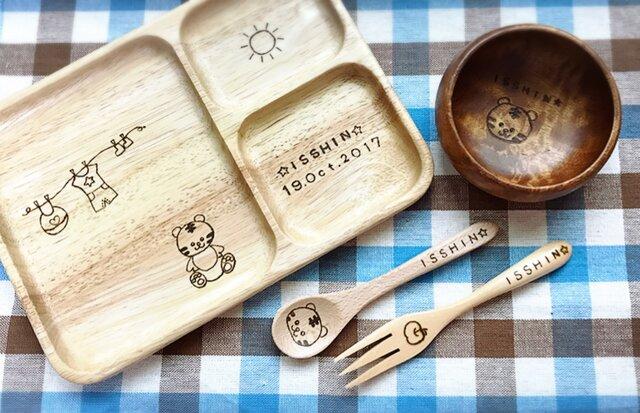 出産祝い 離乳食 ランチプレートセット 子トラちゃん 名入れ  特別なプレゼント♡の画像1枚目