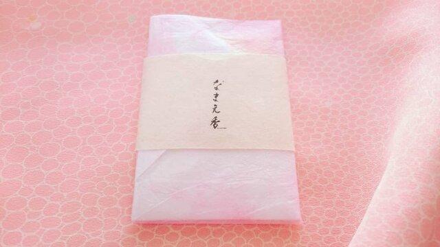 【贈り物お包み】なまえ香(ふわり)の画像1枚目