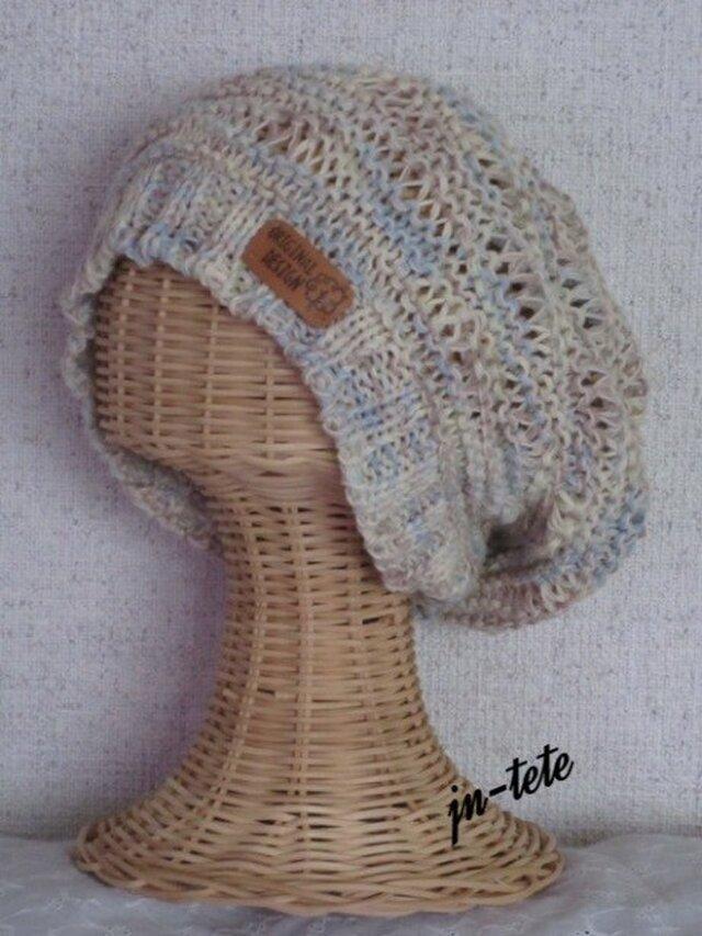 ドライブ編みでユルダボニット帽の画像1枚目