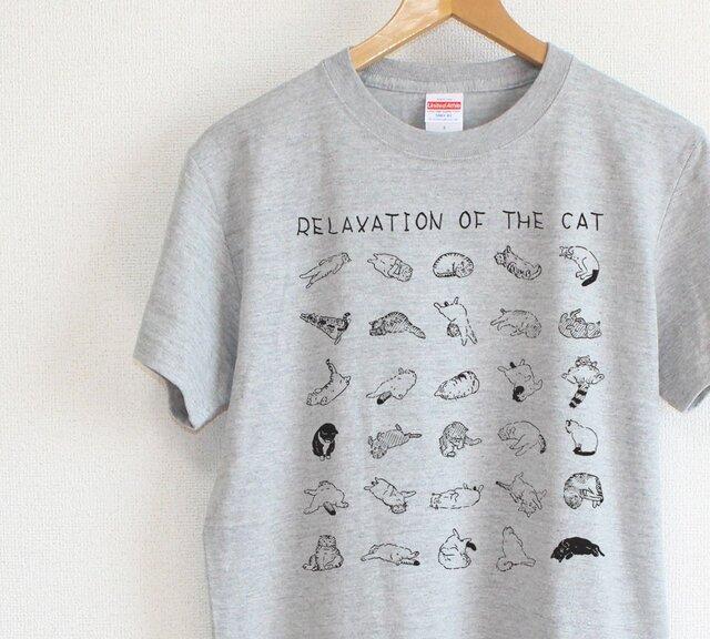 猫のたいくつ寝 メンズタイプの画像1枚目