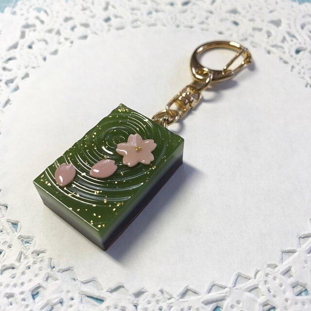 桜☆抹茶羊羹のキーホルダーの画像1枚目